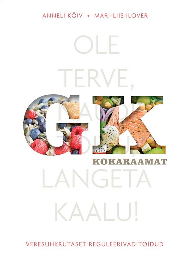 Mari-Liis Ilover raamat Mereannid - Krevetist kalmaarini